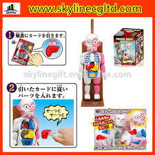 Kids Baby Child Body Organs Creative Magnetic Learning Educational Charts For Kids Buy Magnetic Body Organs Magnetic Body Organs Magnetic Body