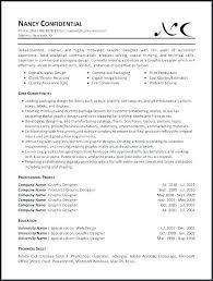 Resume Skill Example Resume Skills List Job Application Form