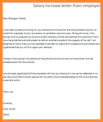 Salary Letters From Employer 15 Salary Increase Letter To Employer Paystub Confirmation