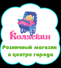 Детские <b>коляски 2 в 1</b> купить в Екатеринбурге