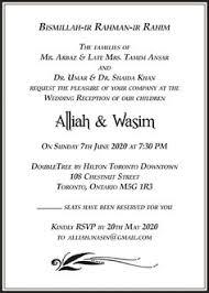 spanish quinceanera invitation dinner wording car pictures Muslim Wedding Cards Toronto muslim wedding invitation wordings islamic wedding card wordings muslim wedding invitations toronto