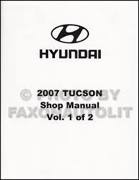2007 hyundai tucson electrical troubleshooting manual original 2005 Tucson Dash Wiring Diagram 2005 Tucson Dash Wiring Diagram #40 2005 Yamaha YZF R6 Wiring-Diagram