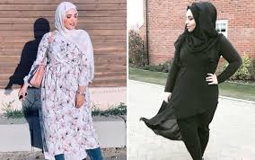 Outfit ini menjadi alternatif kebaya saat menghadiri kondangan. Tips Style Hijab Untuk Wanita Gemuk Agar Terlihat Ramping Hai Gadis