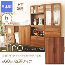 kitchen shelf completed customize kitchen storage efino efino upper and lower and for width