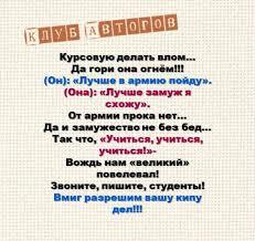 Курсовые работы и рефераты на заказ в Брянске Предложения услуг  Брянск