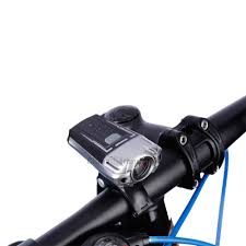 Best Cycling Front Light