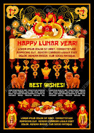Happy Lunar Year Wishes On Parchment Scroll Greeting Card For.. Royalty  Free Cliparts, Vectors, And Stock Illustration. Image 93057398.