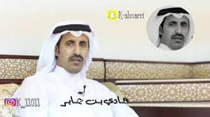 ي وطنا ي وطنا .. هادي بن جابر .. تصوير مونتاج .. خالد المري - YouTube