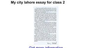 my city lahore essay for class google docs