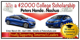 2000 No Essay College Scholarship Scholarship Contest Peters Honda Of Nashua