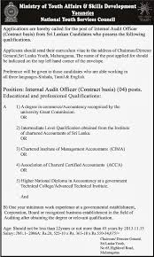 internal audit officer sri lanka vacancies top rated jobs  maharagama