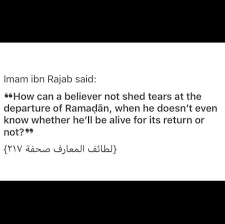 Contact ghada rajab on messenger. Image About Ramazan In Muslim Quotes By Muslimah