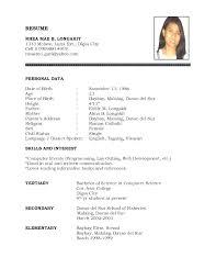 Resume Bio Template