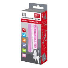 Сплат <b>дорожный набор</b> паста зубная ультракомплекс 40мл + ...