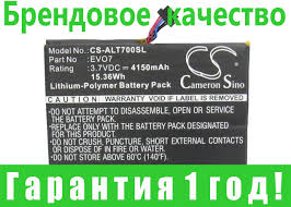 Alcatel One Touch EVO 7 HD 4150 mAh ...