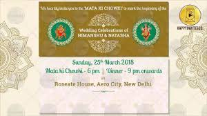 mata ki chowki invitation