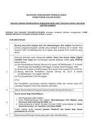 *wakil majikan terdiri daripada jawatan eksekutif dan keatas. Epl Foreign Workers In Malaysia Info News That Matter Facebook