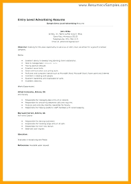 Resume For Beginners Classy Resumes For Beginners Beginner Resume Templates Best Sample Acting