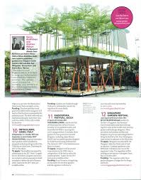Garden Design Journal Mesmerizing Press McWilliam Studio