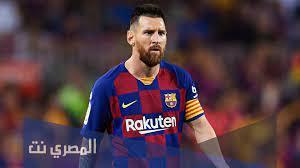 أول رقم ارتداه ميسي مع برشلونة - المصري نت
