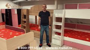<b>Двухъярусная кровать Golden Kids 1</b> видеообзор - YouTube