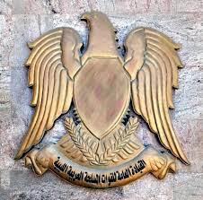 القوات المسلحة العربية... - القوات المسلحة العربية الليبية