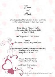 Simple Wedding Invitation Wording Stopublyoninfo