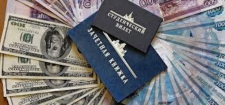 Купить диплом в Оренбурге Продажа дипломов и аттестатов  диплом в Оренбурге