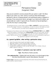 persuasive essay assignment sheet persuasion essays