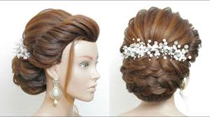 Latest Bridal Hairstyle For Long Hair Tutorial New Wedding Updo