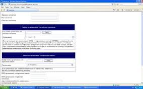 Инструкция по вводу информационных карт диссертаций Контент  Заполните поля формы в соответствии с их значением