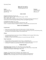 Resume Template With Current And Permanent Address Best Of Resume Template With Current And Permanent Address Best Of Free