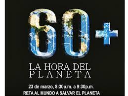 El apagón de La Hora del Planeta Images?q=tbn:ANd9GcQavr2otfqIiy-v0zBbL98oMwvJHg_F7D5miTWRplHSSUfgIAX-EQ