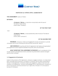 independent contract template best photos of independent contractor agreement template