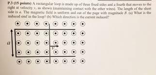 teacher application essay sample
