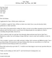 applying job cover letter example cover letter example applying for more than one job related examples a cover letter is an advertisement
