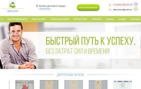 Если не успеть написать диплом форум w ru