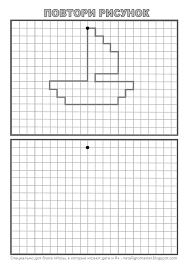 209 best Simetrie images on Pinterest   Elementary schools ...