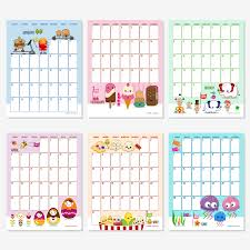 Jan Calendar 2018 Printable