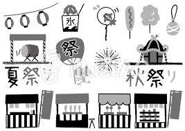 夏祭りと秋祭りモノクロイラスト No 1553524無料イラストなら