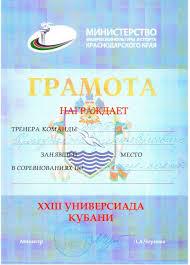 Новости Краснодарский филиал РЭУ им Г В Плеханова 30 04 13