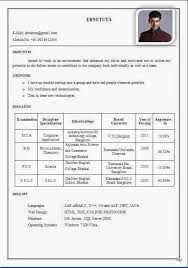 Interesting Resume Format For Bcom Freshers Pdf Download On Cv How ...