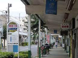 神奈川 鶴見 こめ 蔵