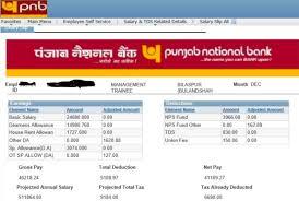 Ibps Po Salary 2019 Bank Po In Hand Salary Slip Perks
