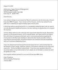 College Recommendation Letter Template | Bravebtr