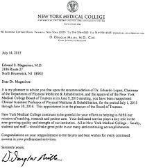 New York Medical College Letters Of Recommendation Admissions New ...