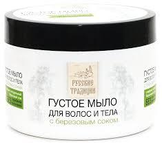 Купить <b>Густое мыло для волос</b> и тела Русские традиции с ...