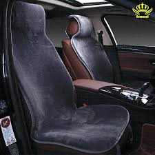 car seatsuniversal baby car seat cover front cape size for all types of