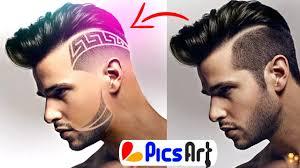 Photo Edit Picsart Amazing Hairstyle And Beard Style New Photo Editing