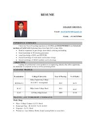 Shaikh Shoaib(Resume)